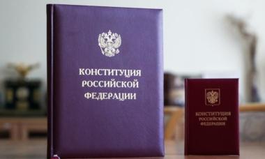 Россиянам назвали три темы фейков о голосовании по поправкам в конституцию